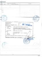 2012 Yılı Yürütme Kurulu Karar Defteri.compressed.pdf