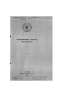 1945_Yardim Sevenler Cemiyeti yayinlarindan bazi kitaplar_9.pdf