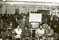 1977 22 NİSAN 1977 ELAZIĞ ISLAHEVİNE YARDIM.jpg