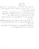 TYSD 1928-1933 KARAR DEFTERİ.pdf