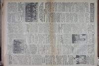 1929_himayei etfal boyabat yardım.JPG