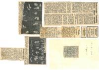 1957_çeşitli.pdf