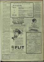 1929_iş ilanı.pdf